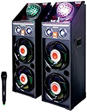 نظام مسرح منزلي من جيباس - 40000 واط - GMS8444