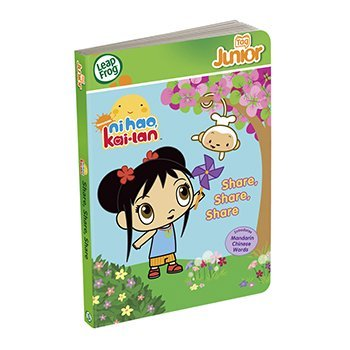 Leapfrog Tag Junior Book, Ni Hao, Kai - Lan Share