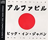 Big In Japan 92 - White Sleeve by Alphaville
