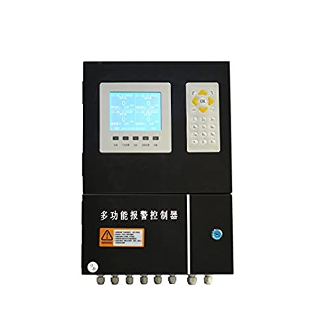 Amazon.com: New type 16-channel Multi-function LCD alarm ...