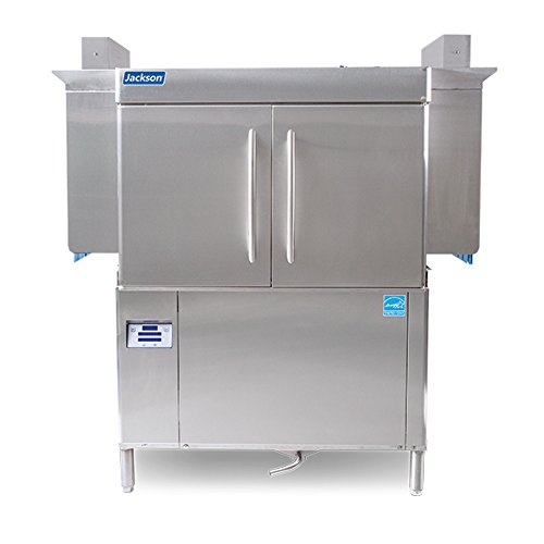 conveyor dishwasher - 1