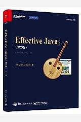 Effective Java Paperback