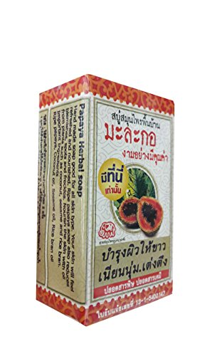 Papaya-Herbal-Soap-Hand-made-soap-good-for-all-skin-type-Nourish-the-skin-with-oil-from-plants-such-as-coconut-sesame-and-rice-bran-130-g-pack