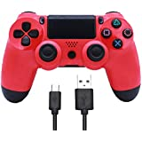 Kogoda Wireless Bluetooth Controllers Joystick Gamepad for PS4 Playstation 4 Double Shock - Bundled with USB Charge Cord (Red)
