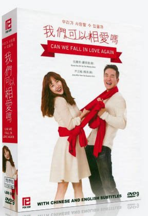 Can We Fall in Love Again (Korean Drama, English - Mall Eugene Stores