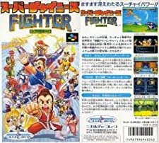 Syper Chinese Fighter, Super Famicom (Japanese Super NES)
