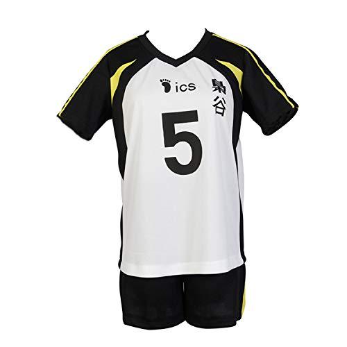 Ya-cos Haikyu Haikyuu Cosplay Fukurodani Uniform #5 Keiji Akaashi Volleyball Jersey Costume