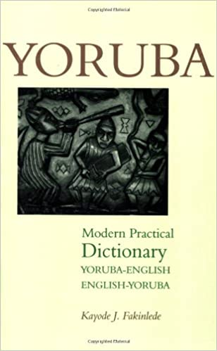 What are some resources for finding Yoruba words and their meanings?