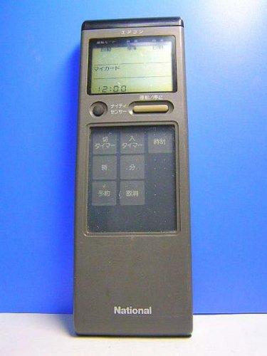ナショナル エアコンリモコン A75C193