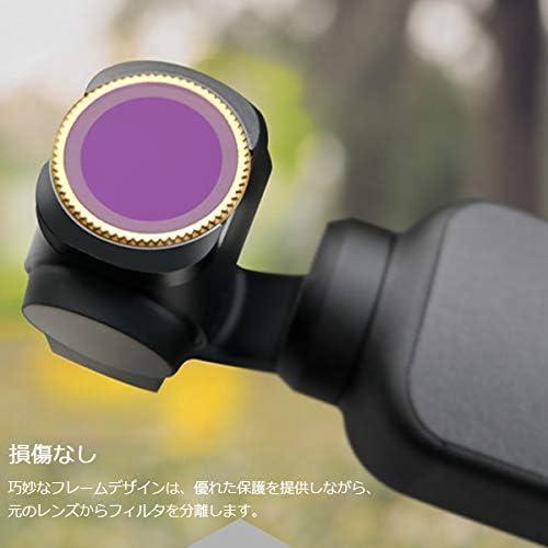 IVSO DJI OSMO POCKET レンズフィルター ND 減光フィルター 光学ガラス 専用 撮影 レンズ保護 HDガラス 多層加工 鮮明度 超薄型 撥水 防汚 撥油性 光量調節 ND8 DJI OSMO POCKET対応