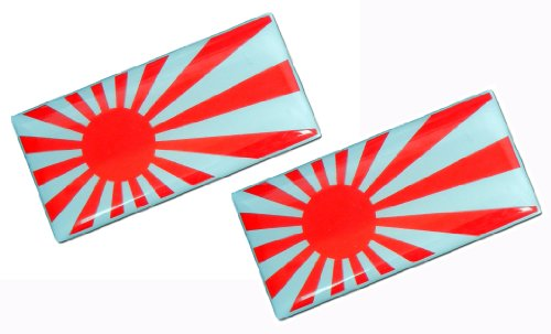 2 x (Pair/Set of 2) Japan Rising Sun disk Japanese National Nisshoki Hinomaru Flag Aluminum Emblem Badge Nameplate Decal Rare for Nissan Datsun Mitsubishi Isuzu Otomo Mazda Ohta Prince Toyota Subaru Honda Acura Lexus Infiniti Scion