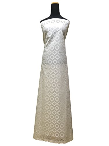 5Yds 100% Cotton Premium Swiss Voile Lace Fabric for Women , Fashion Dress , Party , Aso-Ebi(2065) (CREAM)