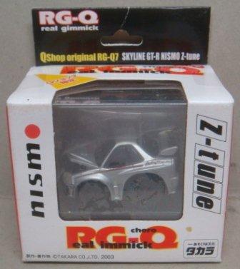 リアルギミックチョロQ RG-Q7 スカイライン GT-R NISMO Z-tune (シルバー) Qショップ限定