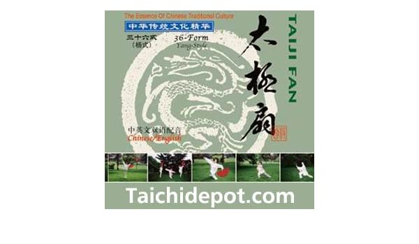 36 Forms Tai Chi Fan, Yang Style (Family) - Video CD, Sports