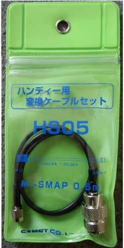 Comet Original HS-05 18 Cable Adapter SO-239 to SMA Male UHF Female