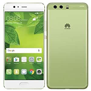 HUAWEI P10 Plus VKY-L29 5.5 inch Kirin 960 Dual 20 MP + 12 MP (4GB+64GB) Smartphone (Dazzling Gold) GSM Only - Factory Unlocked International Version No Warranty