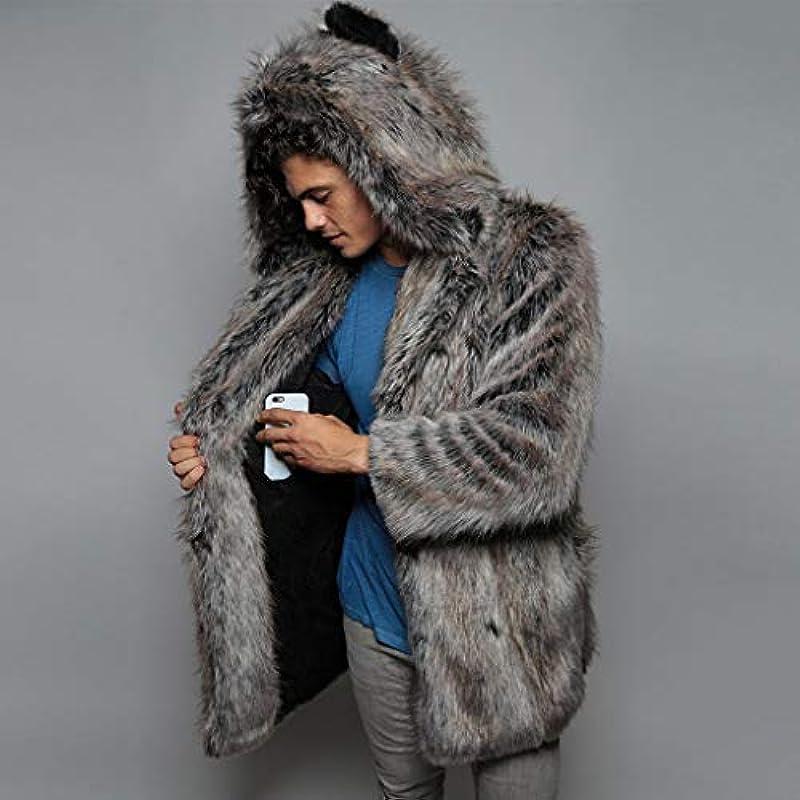 Allence płaszcz futrzany z kapturem sztuczna kurtka futrzana męska wzÓr Leopard design Wind Coat, kurtka zimowa płaszcz sztuczne futro długa kurtka Faux Fur: Odzież