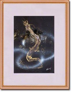 新月紫紺大アート 金運アップ 運気アップの昇り龍の絵 「はじめ龍」 B00HOYDF02