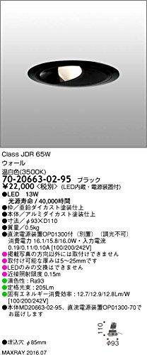 マックスレイ 照明器具 基礎照明 INFIT LEDウォールウォッシャーダウンライト φ85 広角 JDR65Wクラス 温白色(3500K) 非調光 70-20663-02-95 B0779WHG5K