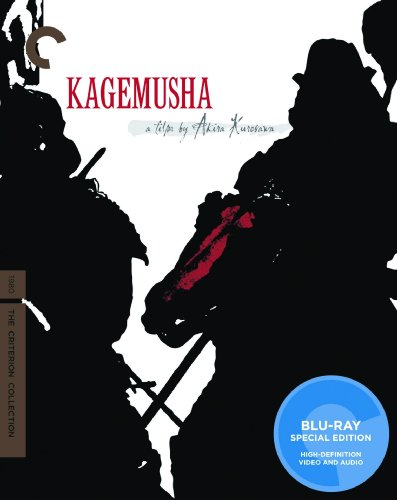 Kagemusha (The Criterion Collection) [Blu-ray] by Criterion