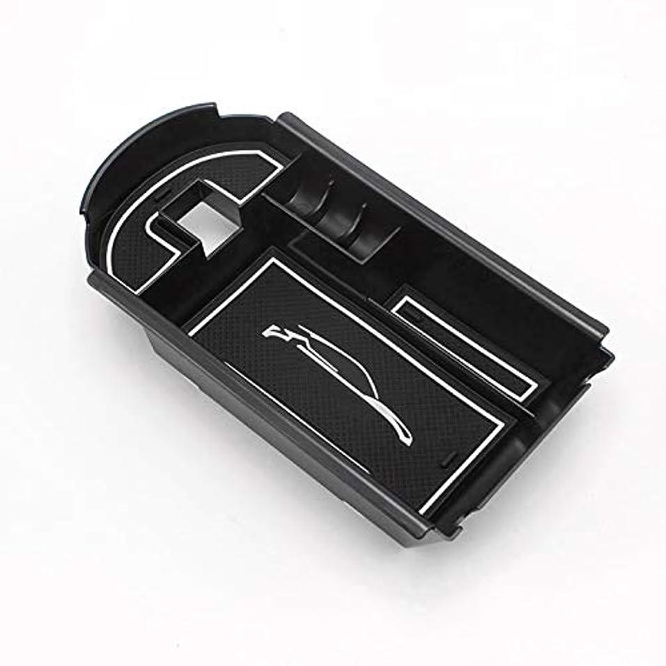 賄賂驚つぶやきハイエース レジアスエース 200系 S-GL用 コンソール付き開閉式アームレスト 左右セット H16~ (レッドステッチ)