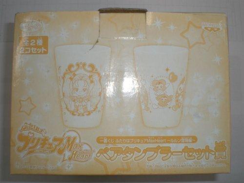 (Most lottery Pretty Cure Max Heart Max Heart Rurun appeared ed pair tumbler set Award Torutoru catcher BANPRESTO Banpresto)