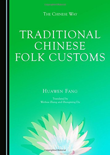 Traditional Chinese Folk Customs (The Rising Dragon) (The Chinese Way)