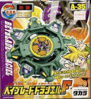 Takara Japanese Beyblade Draciel F A-35 Booster Right Spin Starter Set by Takara Tomy
