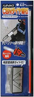 研磨用 ダイヤ砥石 ハンディータイプ CBNダイヤ砥石 マグネットガイド付 4.8mm 10個入 FD-004 耐久性 切れ味 フジ鋼業 シバ 代不