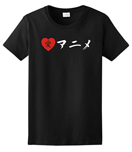 I-Love-Anime-in-Japanese-Ladies-T-Shirt
