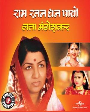 ram ratan dhan payo lata mangeshkar mp3 free download