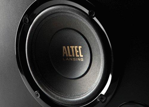 Buy cheap 2.1 speakers