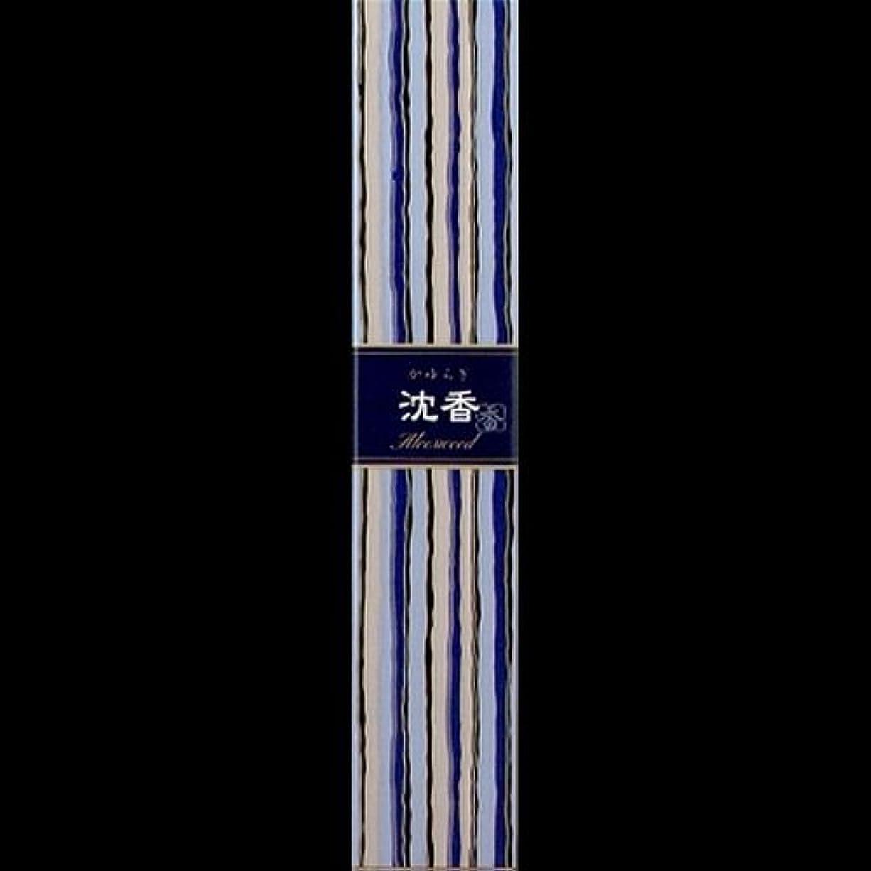 スクラッチ中間有名な【まとめ買い】かゆらぎ 沈香(じんこう) ×2セット