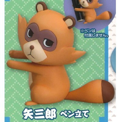 Japan Import The eccentric family 2 Shimogamo four brothers Useful mascot [1. YaSaburo penholder] (single)