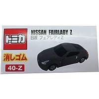 Gakken TMC borrador H03061 Tomica Nissan Fairlady Z (importación japón)