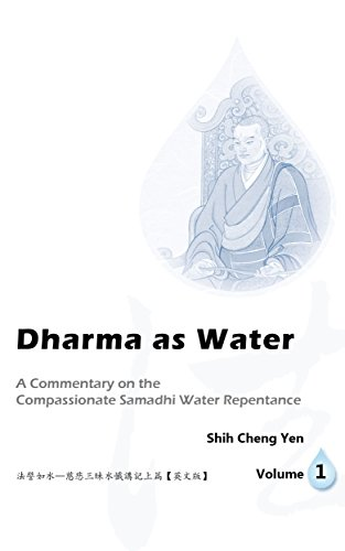 Dharma as Water, Volume One: A Commentary on the Compassionate Samadhi Water Repentance