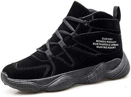 スニーカー メンズ 運動靴 ブーツ ハイカット 韓国風 滑りにくい クッション性 カジュアル ウォーキング ランニング 黒 グレー ベージュ 大きいサイズ 小さいサイズ 厚底 防滑 24.5cm~27cm