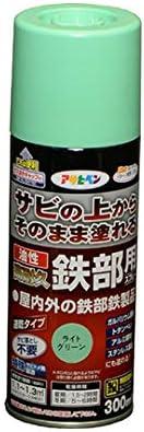 油性高耐久鉄部用スプレー 300mL (ライトグリーン)/62-2309-58