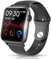 【最新Bluetooth5.0 IP68完全防水】 スマートウォッチ 活動量計 心拍計 歩数計 明度調整&天気予報 誕生日/父 母 ギフト 1.54インチ大画面 smart watch 消費カロリー 睡眠検測 超長い待機時間...