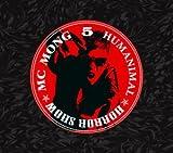 [CD]MC Mong 5集 リパッケージ - Horror Show