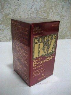 かき肉エキス スーパーB&Z  120粒×2箱【ミネラル】【亜鉛】 B008BPYRHI