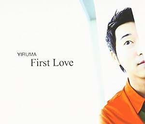 Yiruma First Love Amazon Com Music