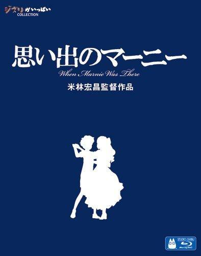 When Marnie Was There Studio Ghibli Movie movie Anime Miyazaki