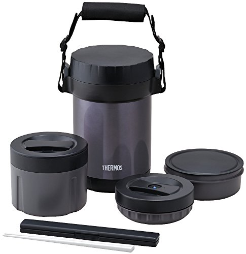 THERMOS stainless steel lunch for approximately 1.3 with Midnight Blue JBG-1801 MDB