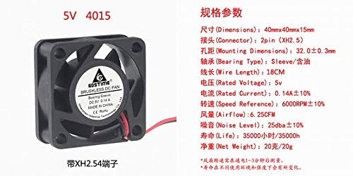 REFIT New DC 5V 4CM cm 40MM 4015 Brushless Cooling Fan GDT