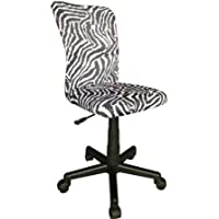 Mainstays Mesh Printed High-Back Chair Pattern : Zebra