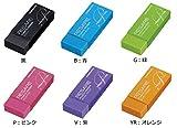"KOKUYO Japan Eraser ""RESARE"" Premium Type 6"