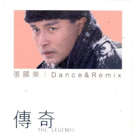 傳奇 - 張國榮 Dance & Remix (香港盤)                                                                                                                                                                                                                                                    <span class=