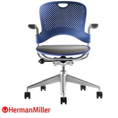 Amazon com  Herman Miller Caper XR Black W Silver Frame Multipurpose Chair   Kitchen   DiningAmazon com  Herman Miller Caper XR Black W Silver Frame  . Herman Miller Caper Multipurpose Chair. Home Design Ideas