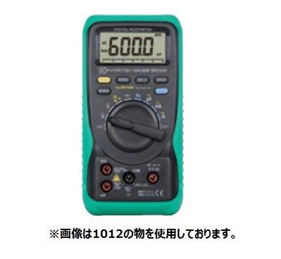 共立電気計器 デジタルマルチメータ キューマルチメータ KEW 1011 ホルスター付